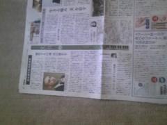 岡元慶太 公式ブログ/もういいでしょ 画像1