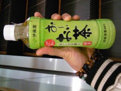 岡元慶太 公式ブログ/節約 画像1