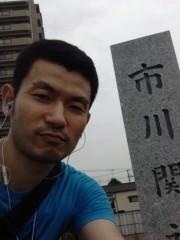 岡元慶太 公式ブログ/久しぶりに 画像1