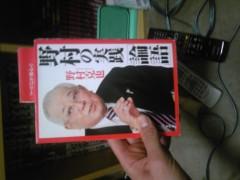 岡元慶太 公式ブログ/何度か  画像1