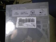 岡元慶太 公式ブログ/映画 画像1