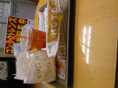 岡元慶太 公式ブログ/今日も 画像1