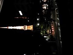 岡元慶太 公式ブログ/最後の東京タワー 画像1