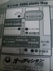 岡元慶太 公式ブログ/告知 画像1