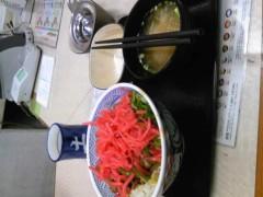 岡元慶太 公式ブログ/遅い夕飯 画像1