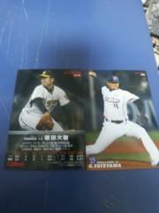 岡元慶太 公式ブログ/野球チップス 画像1