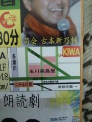 岡元慶太 公式ブログ/雨が凄い 画像1