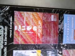 岡元慶太 プライベート画像/こいもの 2010-11-29 18:22:21