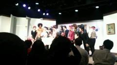 岡元慶太 公式ブログ/先輩の舞台 画像1