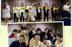 岡元慶太 公式ブログ/明けましておめでとうございます 画像1