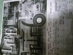 岡元慶太 公式ブログ/人気作品 画像1
