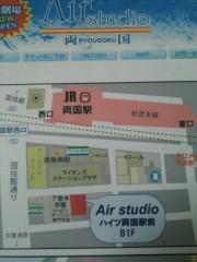 岡元慶太 公式ブログ/宣伝メールで申し訳ありません 画像1