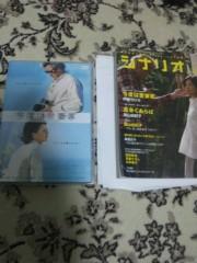 岡元慶太 公式ブログ/奥が深い 画像1