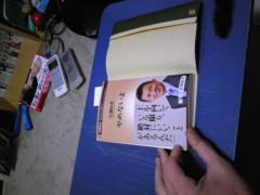 岡元慶太 公式ブログ/やめないよ 画像1