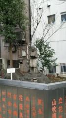 岡元慶太 公式ブログ/初詣 画像3