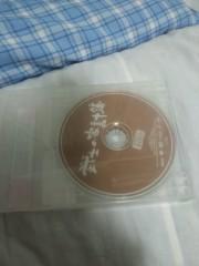 岡元慶太 公式ブログ/武士の家計簿 画像1
