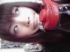 沢渡麻衣子 公式ブログ/ひといきっ 画像1