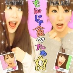 沢渡麻衣子 公式ブログ/いえい!! 画像2