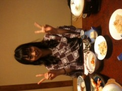 沢渡麻衣子 公式ブログ/旅行♪ 画像3