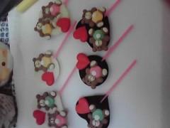 沢渡麻衣子 公式ブログ/ちょこっとチョコ 画像1