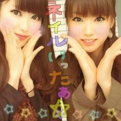 沢渡麻衣子 公式ブログ/★ネイルミックス★ 画像3