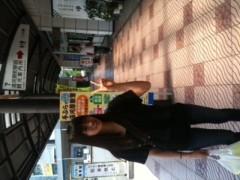 沢渡麻衣子 公式ブログ/旅行♪ 画像1