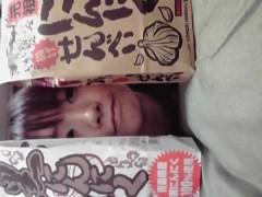 沢渡麻衣子 公式ブログ/にんにくせんべい! 画像1