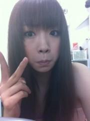 沢渡麻衣子 公式ブログ/iPhone〜! 画像1