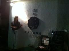 沢渡麻衣子 公式ブログ/『KATANA』 画像2
