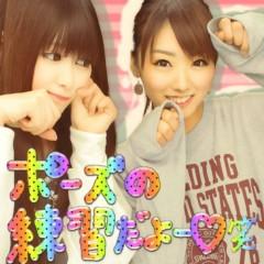 沢渡麻衣子 公式ブログ/いえい!! 画像1