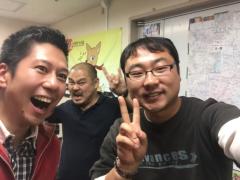 鈴木真人(On or About) 公式ブログ/ラヂオつくばZEP842、川島さんと! 画像1