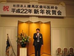 木内孝胤 公式ブログ/国民が安心して医療を受けられる社会を築きます。 画像1