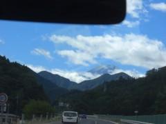 加藤ユリエ 公式ブログ/富士山!! 画像1