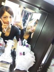 三好絵梨香 公式ブログ/makeup 画像1
