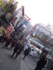 三好絵梨香 公式ブログ/旅行 画像1