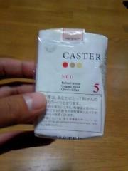 猫柳ロミオ 公式ブログ/CASTER 画像1