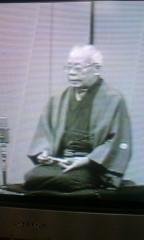 猫柳ロミオ 公式ブログ/白黒テレビ 画像1