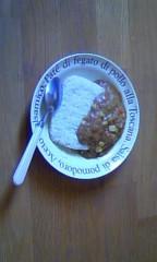 猫柳ロミオ 公式ブログ/五穀米カレー 画像1