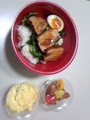 猫柳ロミオ 公式ブログ/お弁当 画像1