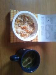 猫柳ロミオ 公式ブログ/炊飯器お休み中 画像1