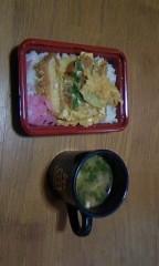 猫柳ロミオ 公式ブログ/カツ丼! 画像1