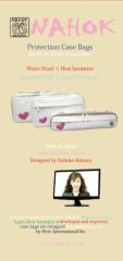 Nahoko Kimura 公式ブログ/NAHOK ペットキャリーバッグとスネアドラムケース 画像3