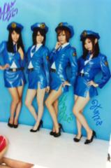 柴原麻衣 公式ブログ/逮捕しちゃうぞっつって☆ 画像2