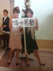 柴原麻衣 公式ブログ/だってさ(笑) 画像3