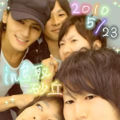 小崎隆弘 公式ブログ/やっと更新です 画像2