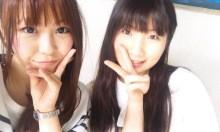 優乃穂 公式ブログ/さっそく☆ 画像1