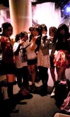 優乃穂 公式ブログ/切り替え! 画像1