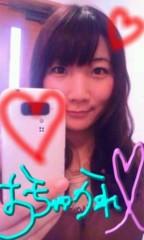 優乃穂 公式ブログ/おちゅかれ♪ 画像2