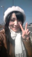優乃穂 公式ブログ/遅くなりました… 画像2