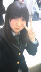 優乃穂 公式ブログ/ぉはよん♪ 画像1
